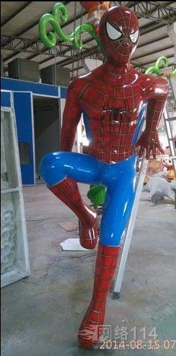 酒店玻璃钢雕塑座椅