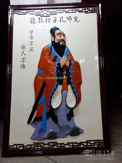 广州浮雕玻璃雕塑