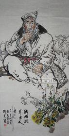刘文西作品价格的文化体系对绘画产生决定性影响查看原图(点击放大)