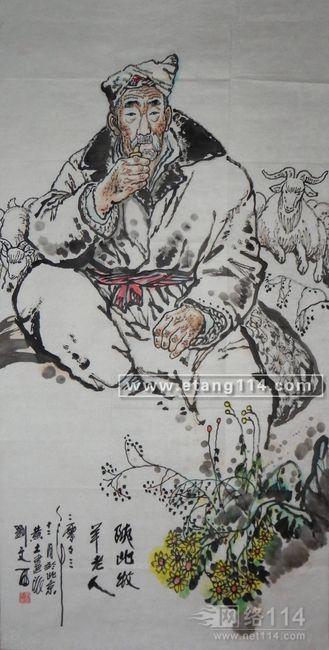 刘文西作品价格的文化体系对绘画产生决定性影响