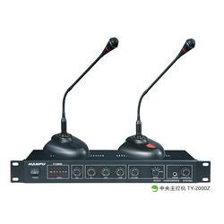 HANPU/韩普TY-2000Z中央主控机手拉手会议系统