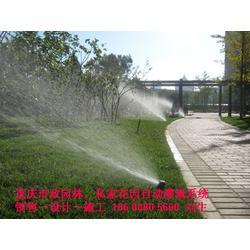 重庆、四川、成都、贵州、泸州-美国雨鸟-地埋式散射喷头