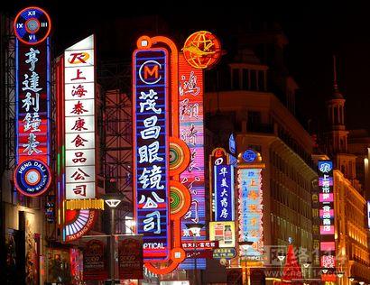 霓虹灯设计制作,温州帝诚广告专业制作,服务一流