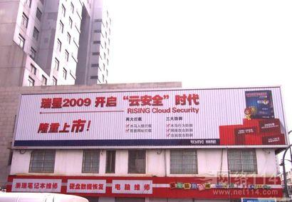 温州三面翻广告牌制作,温州帝诚广告有限公司