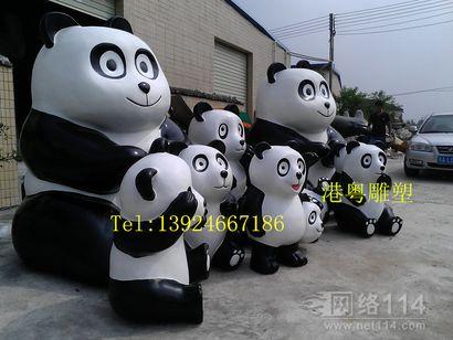 卡通熊猫雕塑定制【玻璃钢纤维动物雕塑】