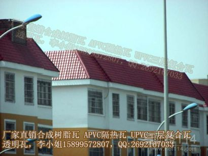 广西玉林博白县树脂瓦 荔浦树脂瓦批发 屋顶琉璃瓦