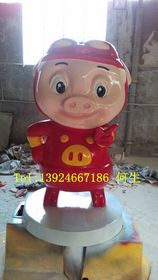 猪猪侠系列动画雕塑【玻璃钢纤维动漫雕塑】查看原图(点击放大)