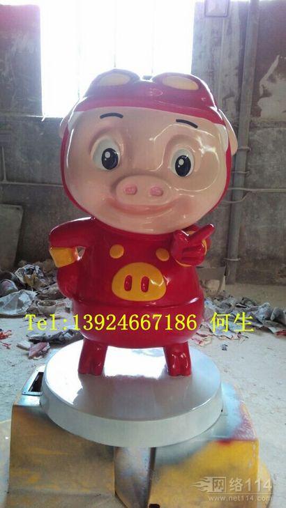 厂家定制猪猪侠玻璃钢卡通雕塑