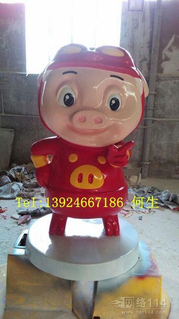 猪猪侠系列动画雕塑【玻璃钢纤维动漫雕塑】