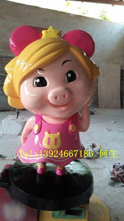 猪猪侠菲菲公主