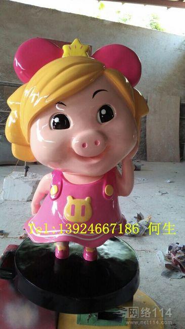 深圳卡通雕塑厂家制作