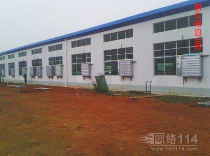 广西柳州工业车间大排量风机 柳州负压风机 柳州水冷空调