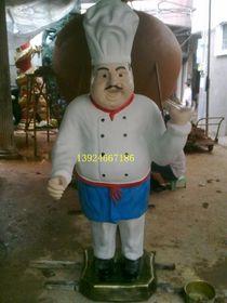 餐厅厨师雕塑查看原图(点击放大)