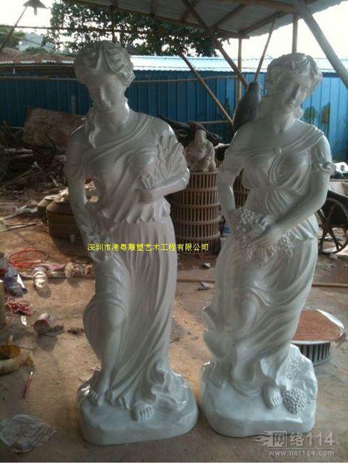 人物玻璃钢雕塑物体