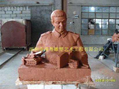 沅江人像雕塑