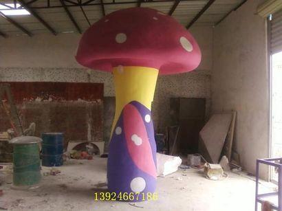 儿童公园巨型蘑菇雕塑