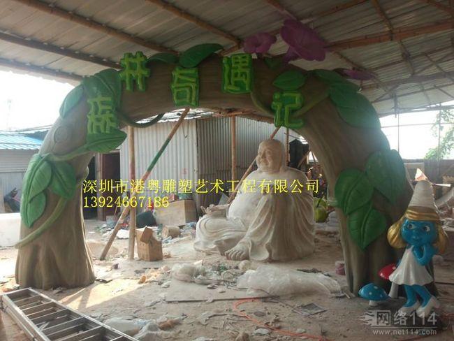 农场门头造型定做玻璃钢主题门头模型图片