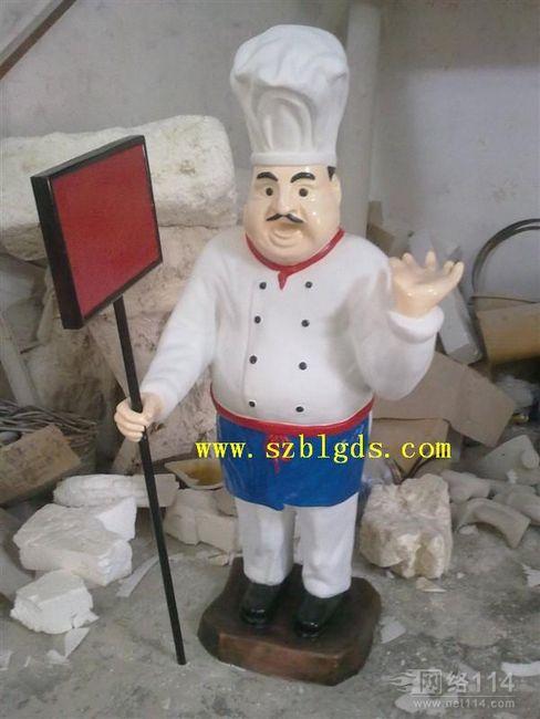卡通餐厅胖大厨雕塑