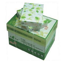 广州绿叶复印纸批发