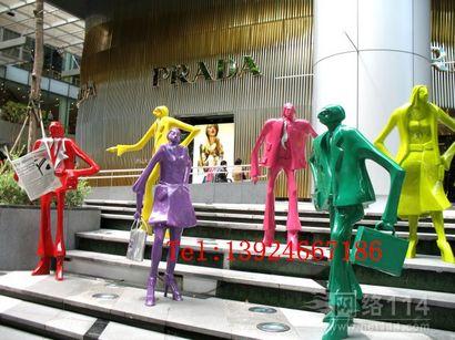 商业街小品雕塑|购物人像|商业街装饰雕塑