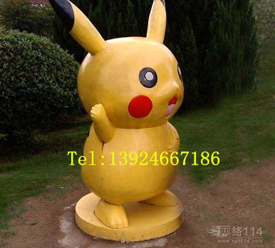 童年时光,皮卡丘雕塑