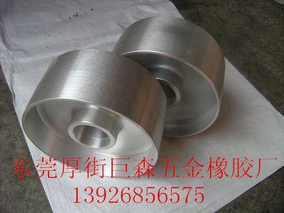 东莞铝芯橡胶轮