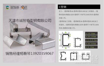 呼和浩特热镀锌C型钢光伏支架C型钢配套支架配件
