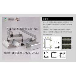 山西热镀锌Z型钢厂家;Q235-Q345B