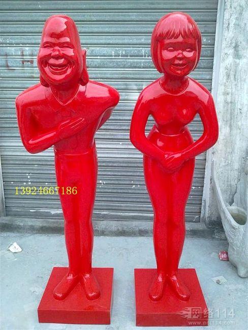 商场迎宾小红人玻璃钢雕塑