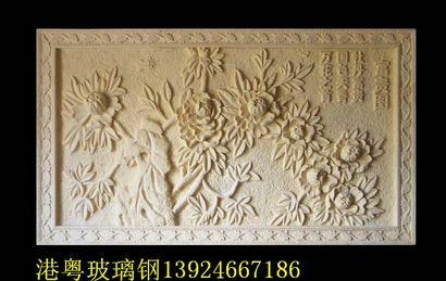 广州浮雕精美图片