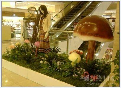 儿童公园商场蘑菇造型雕塑