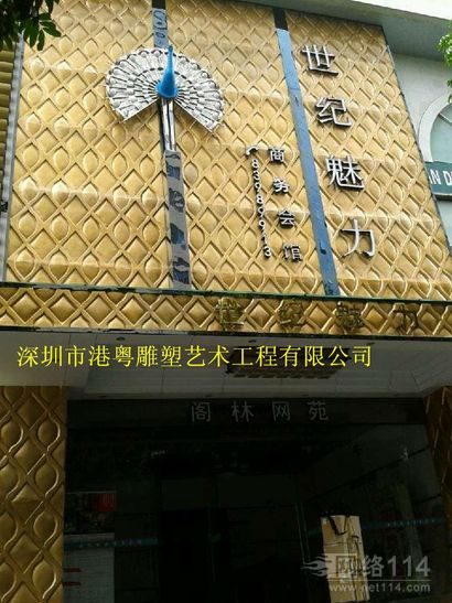 港粤定制装饰玻璃钢雕塑