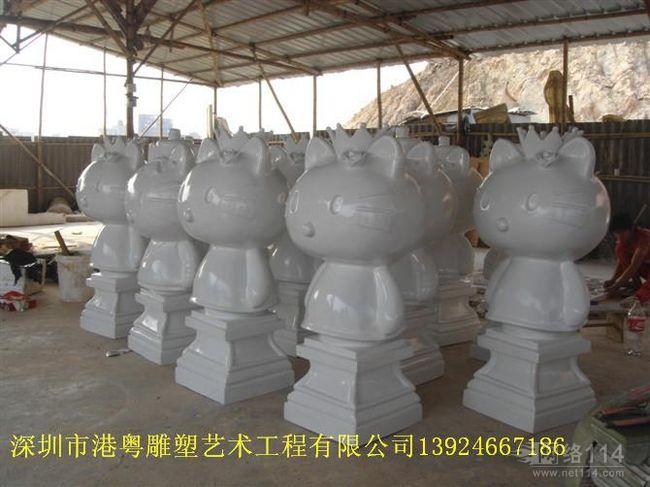 人物玻璃钢雕塑定制
