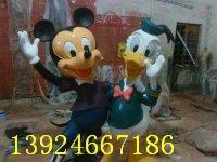 米老鼠与唐老鸭玻璃钢雕塑