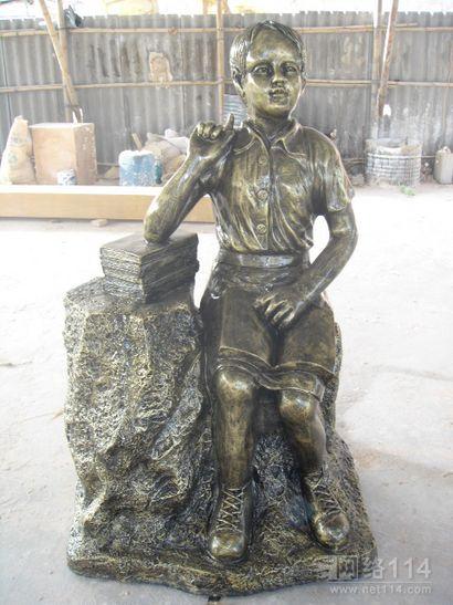 沅江学校玻璃钢雕塑