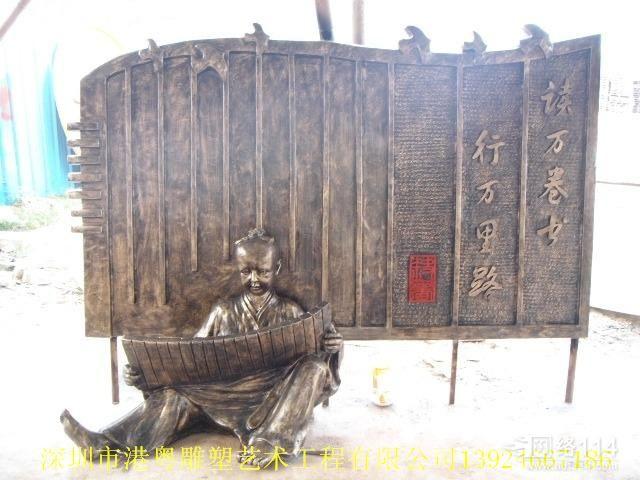 深圳校园景观人物雕塑