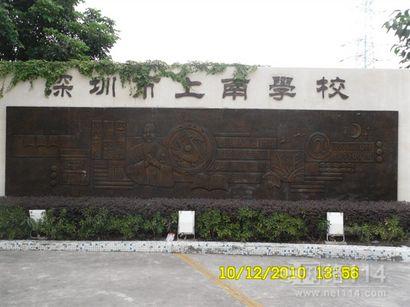 校园文化墙文化园人物雕塑