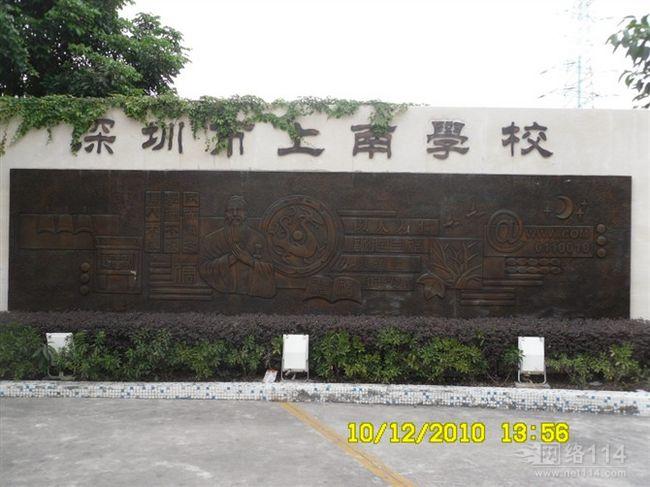 定制校园文化雕塑