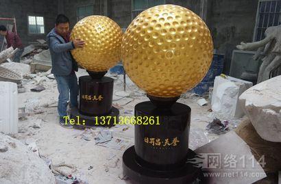 高尔夫球雕塑价格