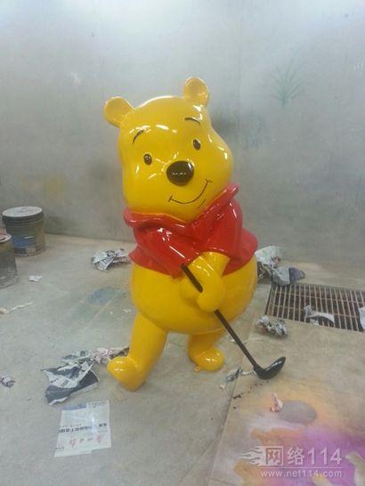 纤维卡通维尼熊雕塑