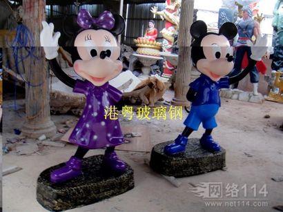 米老鼠玻璃钢卡通雕塑
