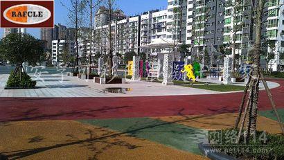 贵州彩色透水混凝土