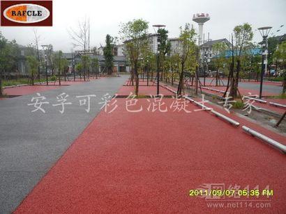 徐州市彩色透水混凝土路面