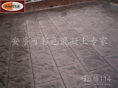 昆明彩色压模混凝土生产商