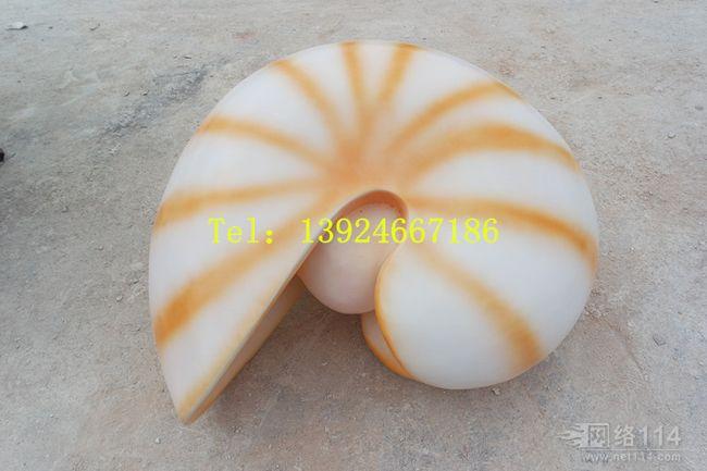 装饰品彩色海螺雕塑【玻璃钢造型纤维雕塑】