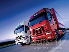 公路运输,货运代理