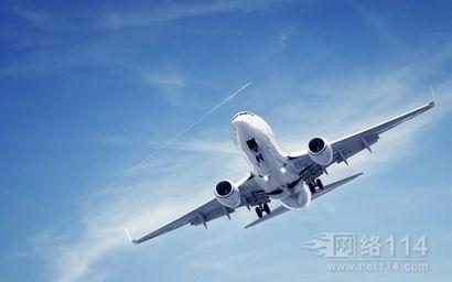 航空货运代理,中小城市货物物流