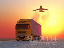 桂林到北京货运