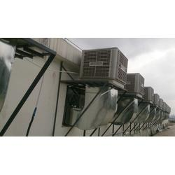 广西柳州水冷空调广西柳州调速环保空调