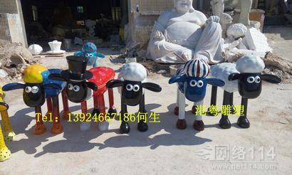 羊年雕塑|小羊肖恩雕塑价格|羊年美陈装饰